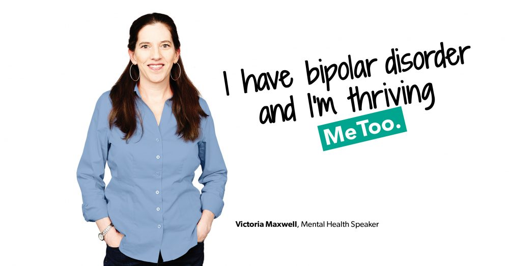 Me Too Vol.5 – Reflections on Three Levels of Stigma