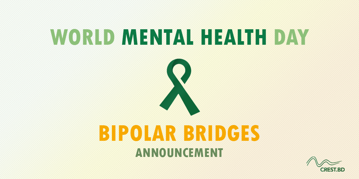 World mental health day graphics - large green letters and a green ribbon.