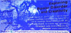 The poster from CREST.BD's screening of Chomavision, a vibrant blue with white text sharing the event details.